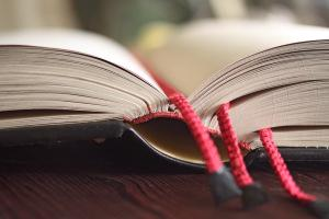 """Книга """"Всевидящее око"""""""