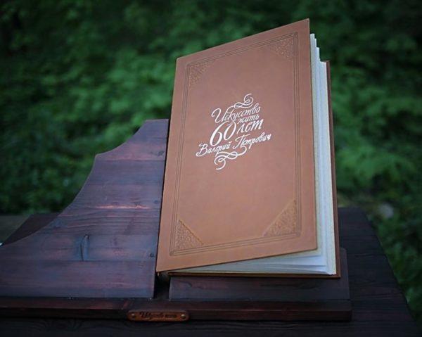 Книга пожеланий на юбилей на подставке