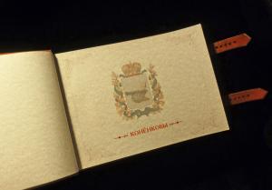 Кожаный фотоальбом фамильный в ретростиле