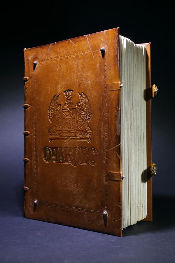 Книга отзывов для музея «Очаково»