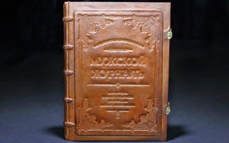 Книга с эффектом под старину