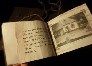 """Кожаная книга """"пожеланий"""" на юбилей ВАЖНОЙ персоне"""