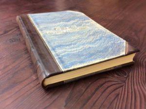Подарочная именная книга со стихами