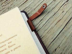 """Книга почетных гостей """"Винета"""""""