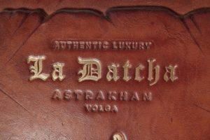 """Папка меню """"La datcha""""."""
