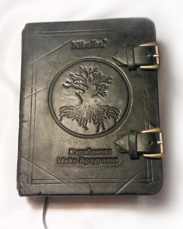 Книга для записей из кожи. По мотивам фильма «Фонтан».