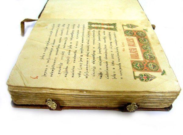 Книга отзывов или под летопись событий