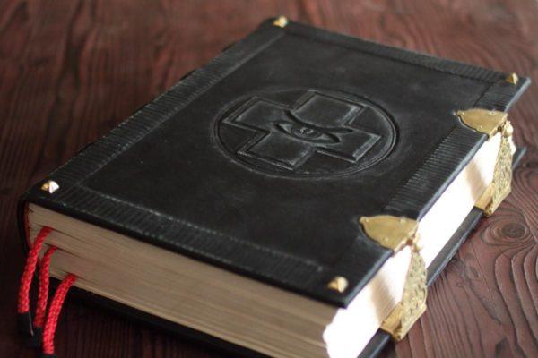 Книга «Всевидящее око»