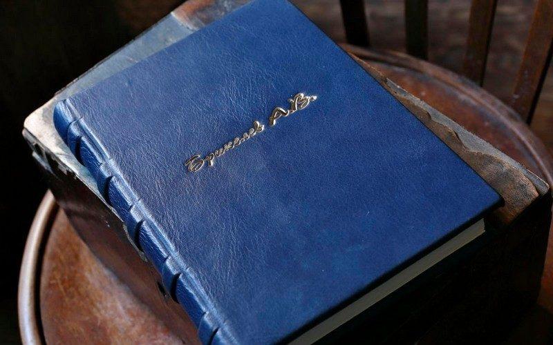 книга в кожаном переплете на заказ в Москве