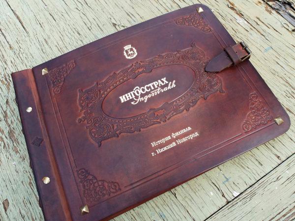 Кожаный альбом для клиентов «Ингосстрах».