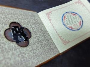 Фотоальбом с монограммой и витражом.