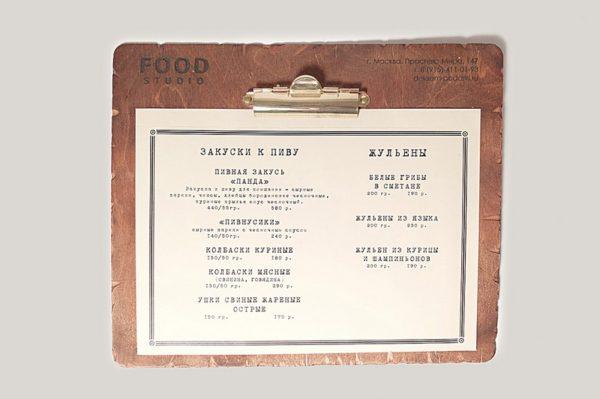 Доска меню из дерева с зажимом