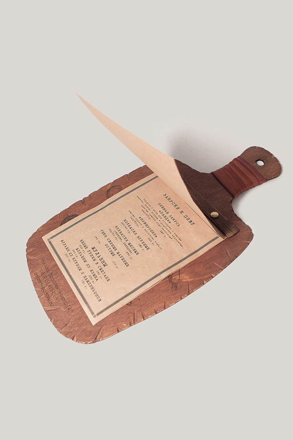 Доска меню «Разделочная доска» из дерева.