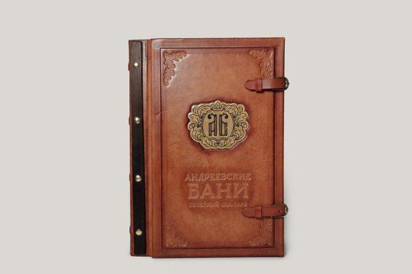 Книга отзывов «Андреевские бани».