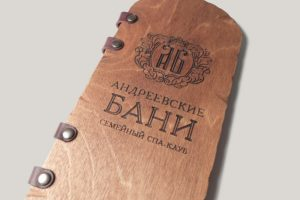 """Счетница """"Андреевские бани""""."""