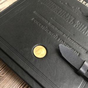Папка для монет с монетой Николая II.