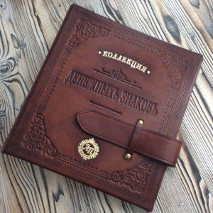 Папка для монет с кожаным хлястиком.
