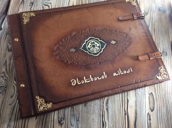 Фотоальбом кожаный «Арабский»