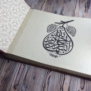 """Фотоальбом кожаный """"Арабский""""."""